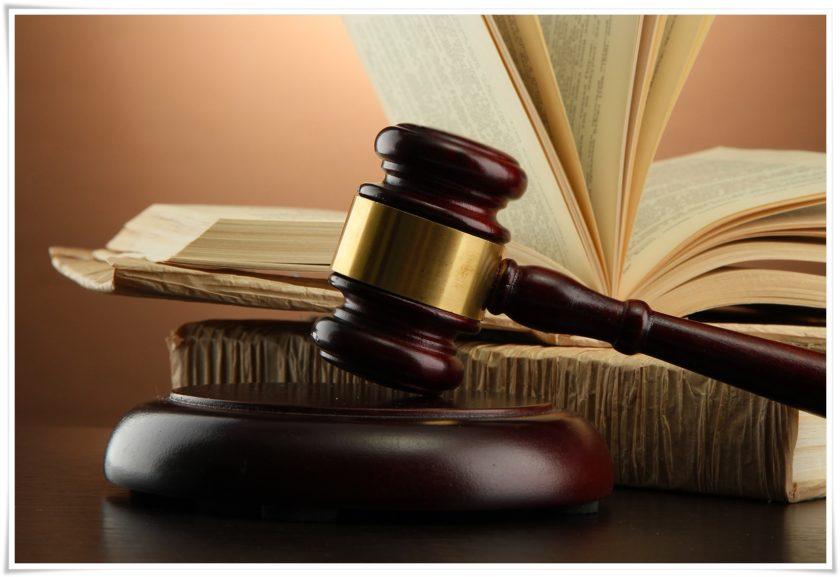 กฎหมายจัดตั้ง NEEC